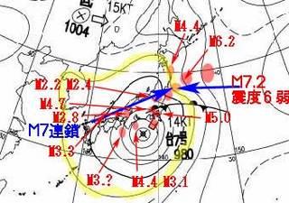 宮城県沖M7.2.jpg