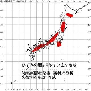 歪がたまりやすい地点の日本地図.jpg